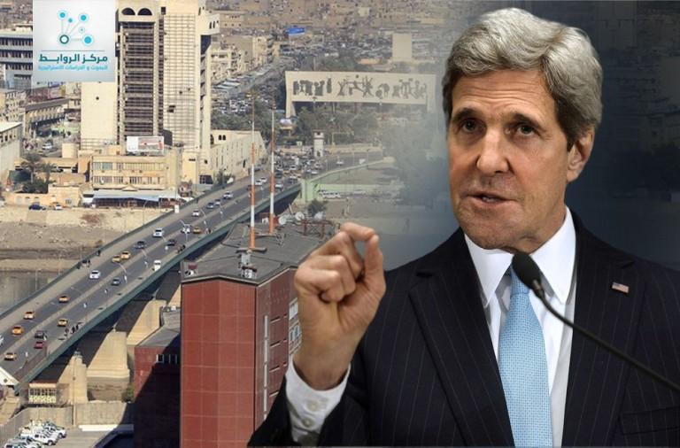 jon-keri_Bagdad.jpg