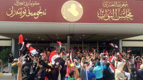 الفوضى تضرب العراق.. وتضاؤل الأمل فى تحرير الموصل!