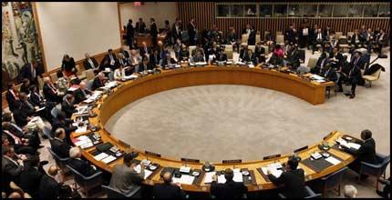 مجلس الأمن الدولي والإرهاب .. قرارات بلا فاعلية