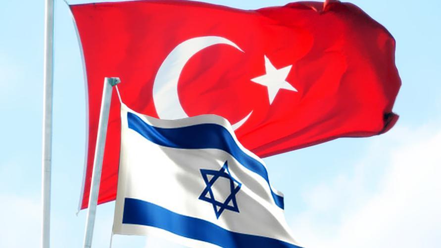 أهم بنود الاتفاق التركي الإسرائيلي