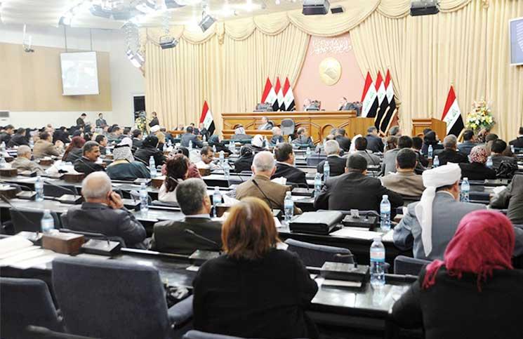 البرلمان العراقي يصدر قرارا برفض تقسيم محافظة نينوى