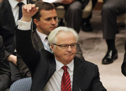 فيتو روسي لإسقاط مجلس الأمن