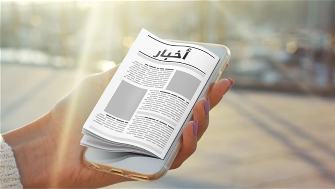الصحافة الورقية العربية : صراع البقاء ورهانات الرَّقْمَنَة ؟