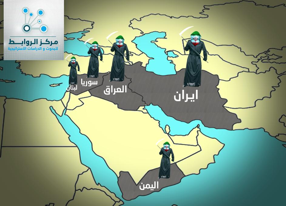 اجندة ايران  التوسعية… تهلك اقتصادها … وتزعزع استقرار الشرق الاوسط