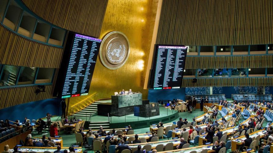 أزمة النظام الدولي وعالم «ما بعد الغرب»
