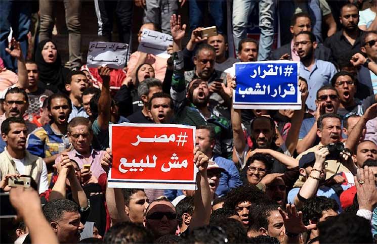 البرلمان المصري يبدأ مناقشة اتفاقية «تيران وصنافير»… والمعارضة تهدد بالتصعيد