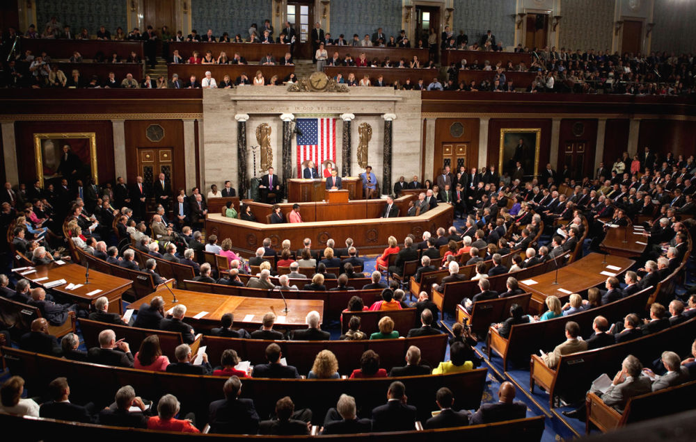 الكونجرس وموقف ترامب القانوني