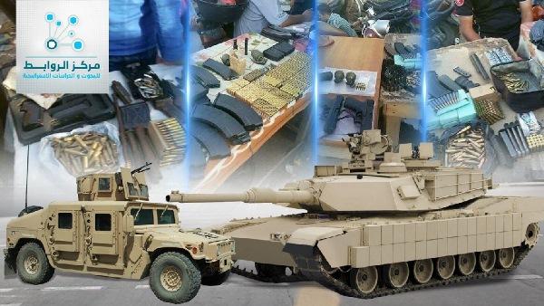 تجارة الأسلحة: خطر يهدد أمن العراق