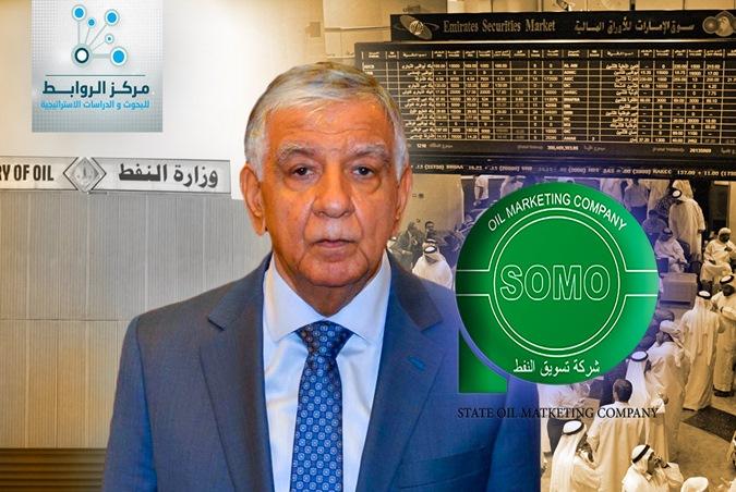 اللعيبي : «سومو» تبيع عشرة ملايين برميل نفط عبر بورصة دبي للطاقة