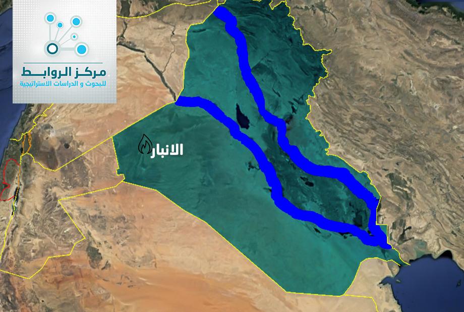 فوق بحر من النفط ونهرين واحتياطي غاز الانبار: العراق اغنى دول العالم ,,, مع وقف التنفيذ