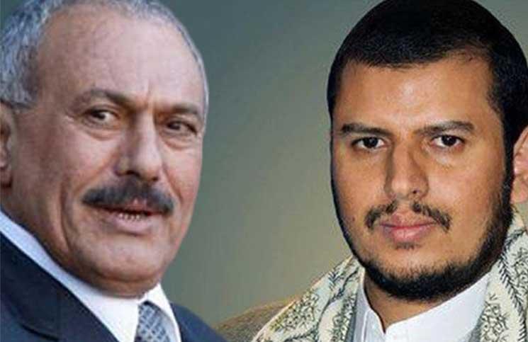 علي صالح وعون… الحوثيون و«حزب الله»