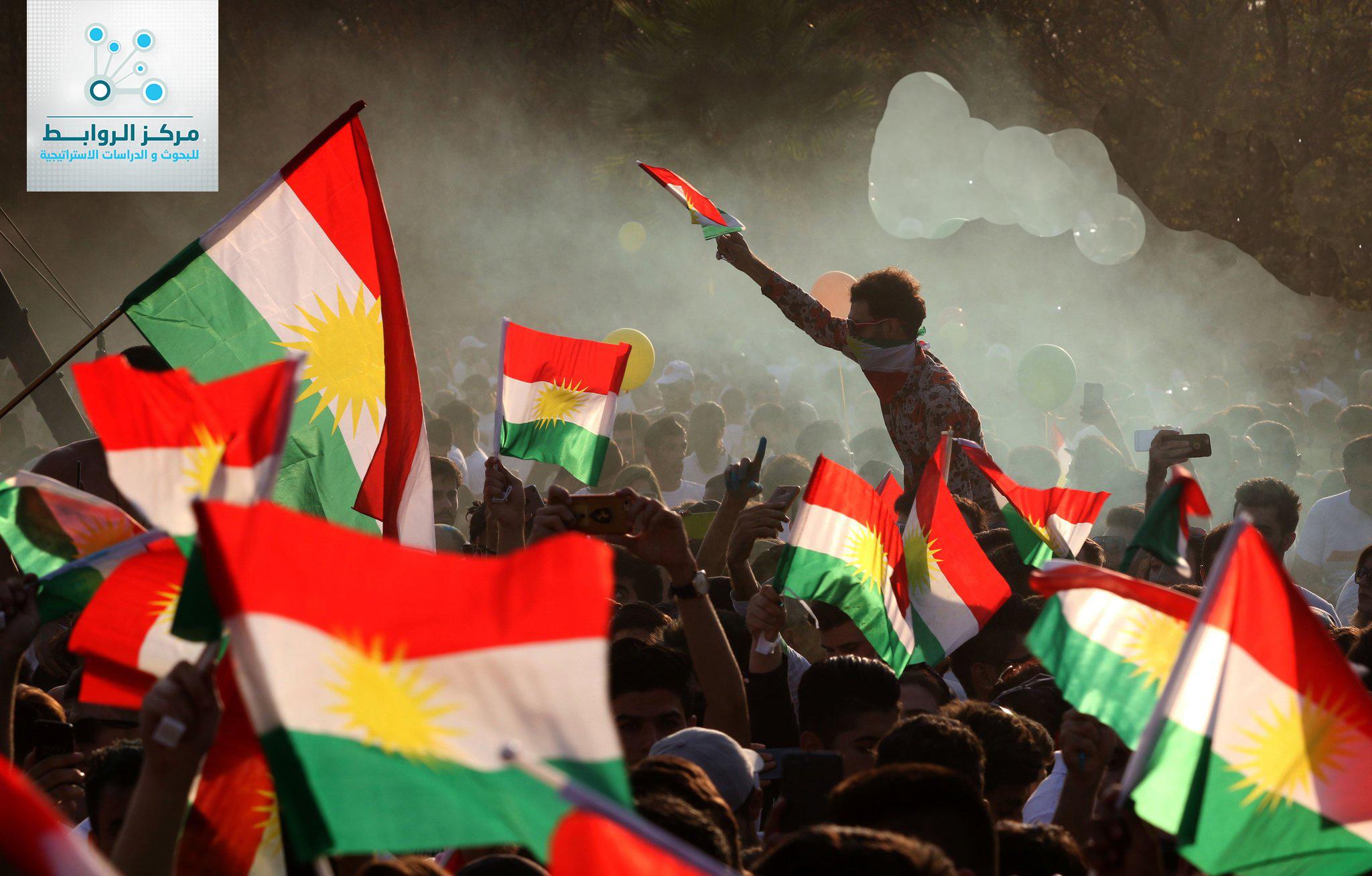التداعيات الاستراتيجية لاستفتاء كردستان العراق