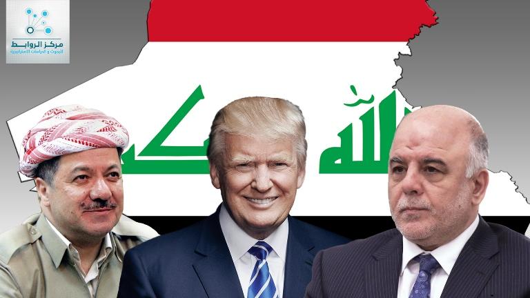 العبادي-البرازاني-ترمب-العراق-كردستان