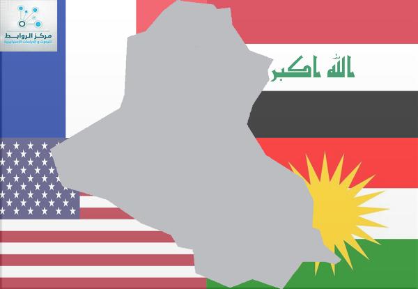 فرنسا-كردستان--العراق-امريكا-استفتاء