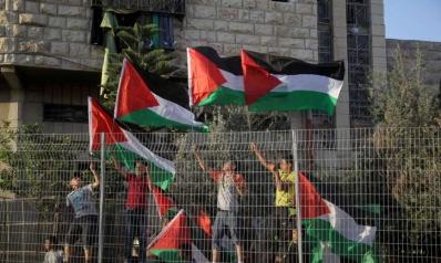 """قرارات """"اليونسكو"""" الرئيسية المتعلقة بالفلسطينيين"""