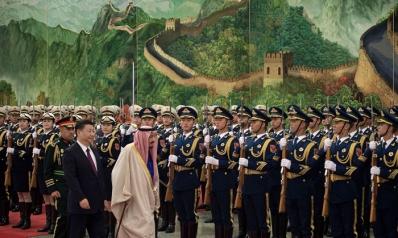 الكتاب الأصفر: الصين تبشر بشرق أوسط جديد بنظام متعدد الأقطاب