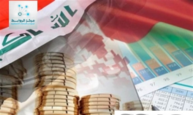 شرح مفصل لمسودة قانون الموازنة الاتحادية العراقية لسنة 2018، بمنظور اقتصادي ..