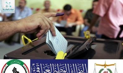 الصراع الانتخابي المقبل في العراق…
