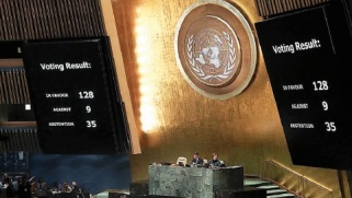 «قرار القدس» يعمّق عزلة أميركا و128 دولة تتحدى تهديد ترامب