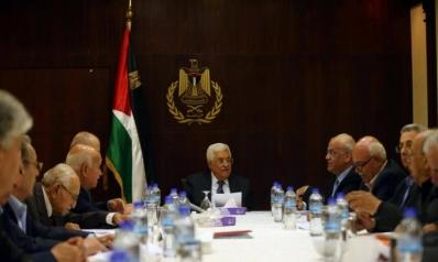 منظمة التحرير تدعو لمؤتمر دولي لإقامة دولة فلسطين