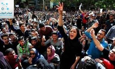 المظاهرات الايرانية  الاسباب والدوافع