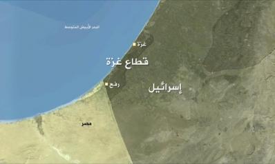 غارة إسرائيلية على قطاع غزة