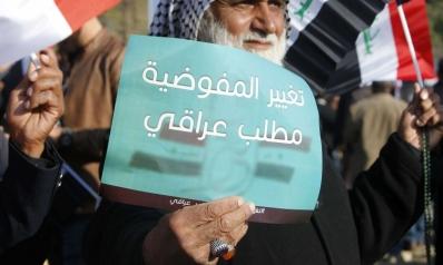 تحالف العبادي يتخوف من التزوير لهيمنة الأحزاب على مفوضية الانتخابات