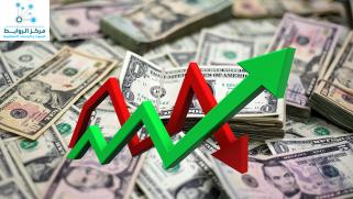 الدولار بين مخاوف العجز والتضخم