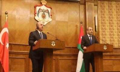 القدس تقرب بين الأردن وتركيا