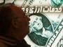 دفْع إيران إلى اتخاذ خطوات ضد تمويل الإرهاب
