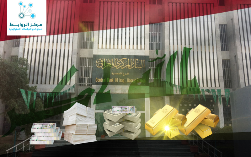 Iraqis lose 77 percent of the value of their money in the siege