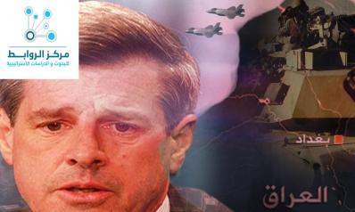 تقييم جديد لهيئة المساءلة والعدالة لاملاك النظام  العراقي السابق