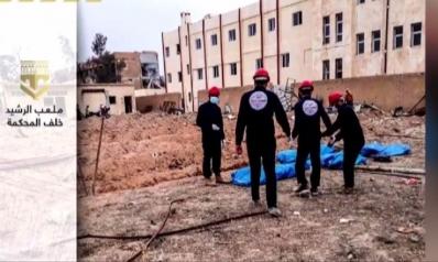 العثور على مقبرة جماعية بالرقة السورية