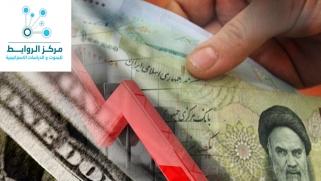 بداية انهيار العملة الايرانية  تنذر بنهاية النظام السياسي في طهران