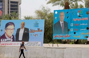 Iraq elections - 9 attempts to assassinate candidates ... and a security plan begins tomorrow