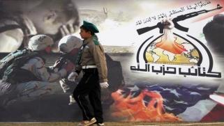 """العراق: العبادي يحذر مليشيات """"حزب الله"""" من أي هجوم يستهدف الأميركيين"""