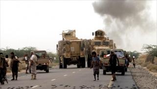 هل ما زال مطار الحديدة بقبضة الحوثيين؟