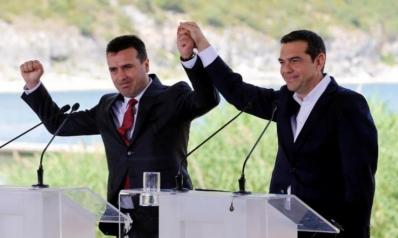 اليونان ومقدونيا توقعان اتفاقاً تاريخياً لإنهاء النزاع حول اسم مقدونيا