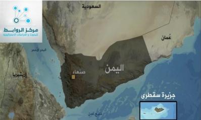 الامارات في سقطرى اليمنية : احتلال ام دعم للأمن والاستقرار