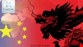 """التحالفات مع """" التنين الصيني """" يضعف الهيمنة الأميركية"""
