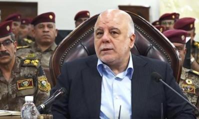 مآلات الفراغ التشريعي في العراق
