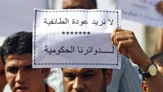 ساسة العراق يعيدون التمترس في خنادقهم الطائفية والقومية
