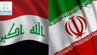 هل تتوقف الاطماع الفارسية في العراق ؟