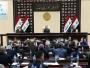 مجلس النواب العراقي : تَشْرِيعٌ بَعدَ انتِهَاءِ تَارِيخِ صَلَاَحِيةِ المُشَرْعِنْ