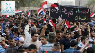 مظاهرات غاضبة في البصرة وأربع محافظات عراقية