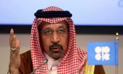 السعودية تؤكد التزامها بالطرح الأولي لأرامكو