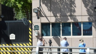 تركيا: الهجوم على السفارة الأميركية محاولة لخلق فوضى