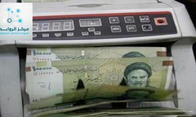 المستثمر العراقي يخسر ملايين الدولارات في المصارف الإيرانية