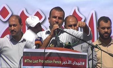 لا تقطعوا أرزاقنا.. موظفو الأونروا يصرخون بغزة
