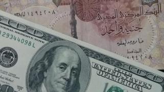 فئة جديدة من العملة بمصر.. هل انتهى زمن الجنيه؟